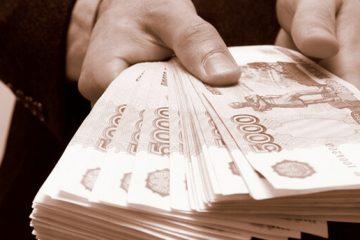 Что такое долгосрочные займы