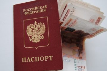 займ на карту без фото паспорта и карты срочно потребительский кредит в каспий банке