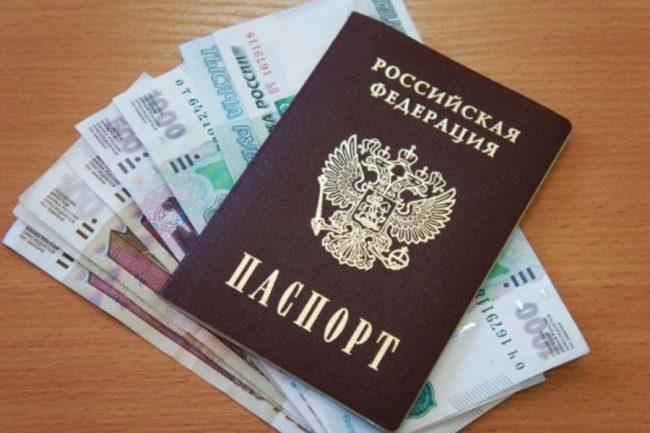 Займ на карту без данных паспорта