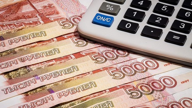 займ без отказа 150000 рублей заявка на кредит отп банк онлайн заявка на кредит наличными