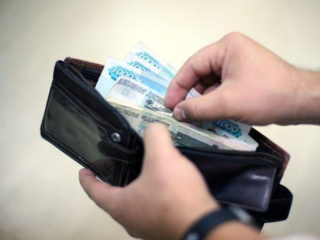 банк восточный онлайн заявка на кредит наличными без справок и поручителей оформить