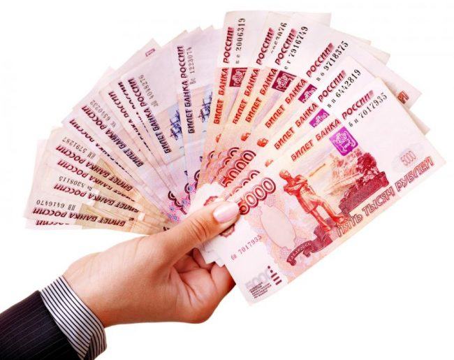 Займ 50 тысяч рублей на карту без отказа без проверки мгновенно