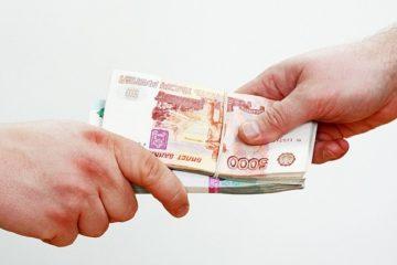 Займы срочно 30000 руб на 6 месяцев