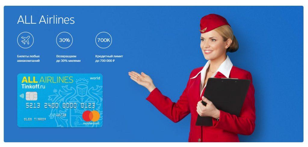 Можно ли получить кредитную карту без прописки получить свою кредитную историю бесплатно онлайн официальный сайт