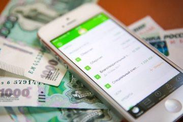 Быстрые займы до 40000 тысяч рублей