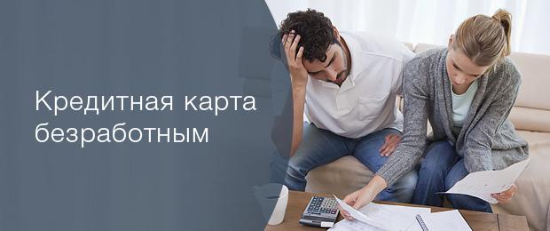 Евразийский банк кредит калькулятор 2020