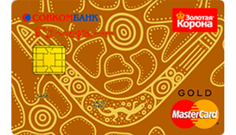 zolotaya-korona-bonusi-dlya-sotrudnikov