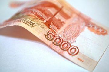 Срочный займ 5 тысяч на карту кто будет платить кредит взятый на чужой паспорт