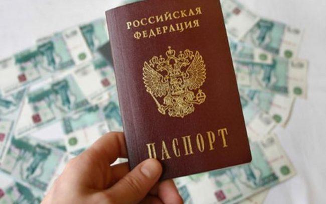 Онлайн кредит без фото паспорта и звонков