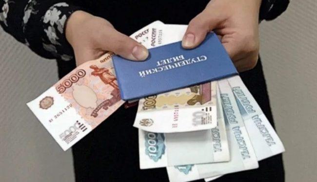 Срочно нужны деньги в долг 200000 сегодня на карту на 1 год