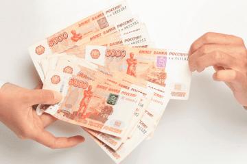 Кредит онлайн 300000 рублей