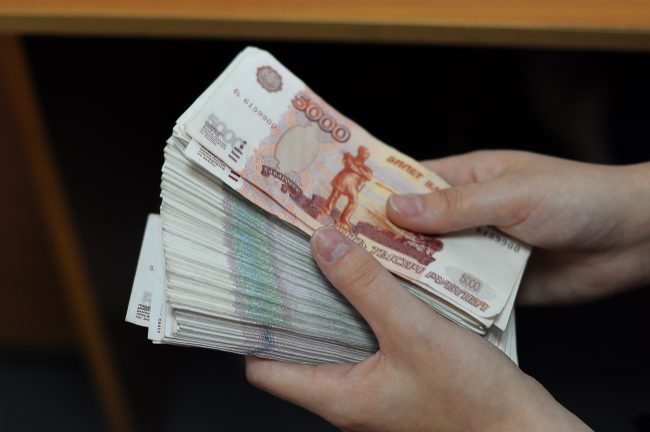 Займ на сумму 150000 рублей