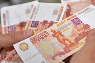 срочный займ по паспорту 300000 без отказа кредит в новосибирске с низким процентом