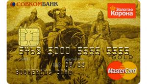 совкомбанк кредитная карта онлайн заявка с льготным периодом оформить реструктуризация займа в микрофинансовой организации