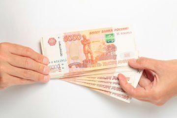 деньги до получки официальный сайт кострома займы магнитогорск онлайн заявка