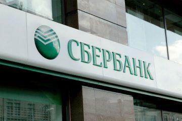 взять кредит в белоруссии с просрочками