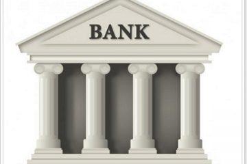 Кредит без проверки кредитной истории на карту
