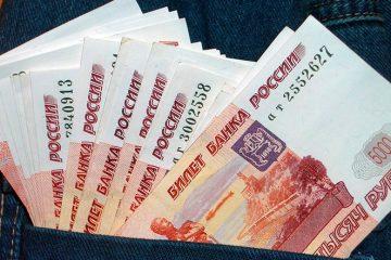 где можно оформить кредит без справок о доходах и поручителей