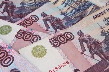 займы от 50000 тысяч в москве региональный центр пцп урегулирование г воронеж пао сбербанк адрес
