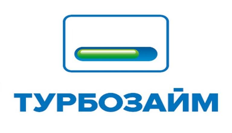 логотип мфо Турбозайм