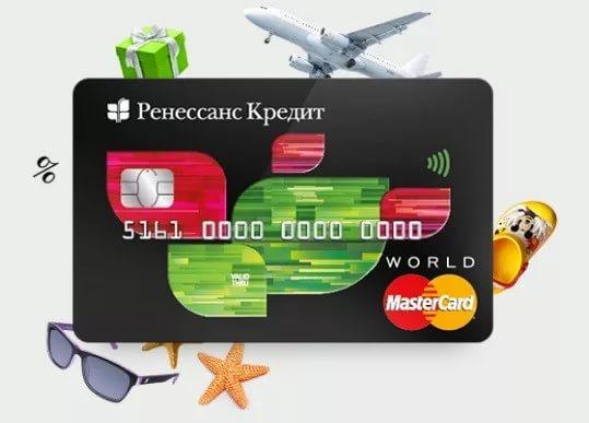 Кредитная карта до 500000 рублей без справок и поручителей