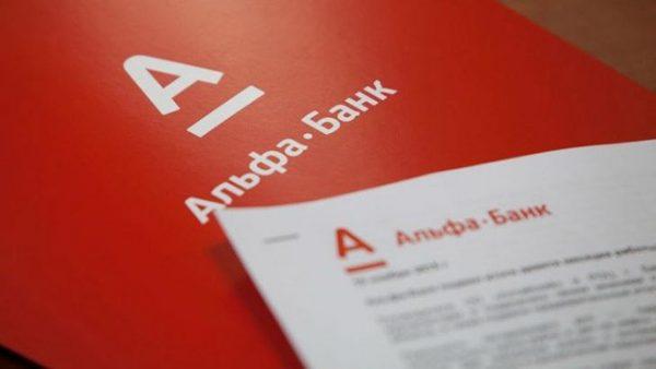 молитва в помощь получения кредита в банке