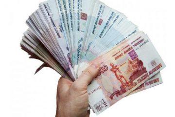 Занять 150000 рублей