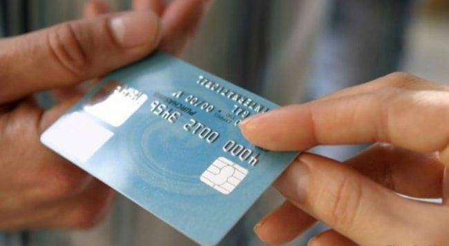 банк восточный экспресс оформить заявку на кредит