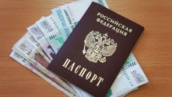 Займы в красноярске по паспорту до 40000