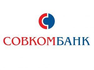 Кредит онлайн заявка совкомбанк
