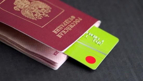 оформить онлайн заявку на кредит в почта банке наличными по паспорту заявка на кредит в росбанк онлайн ответ сразу