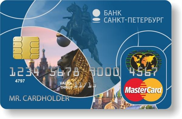 банки спб онлайн заявки на кредит