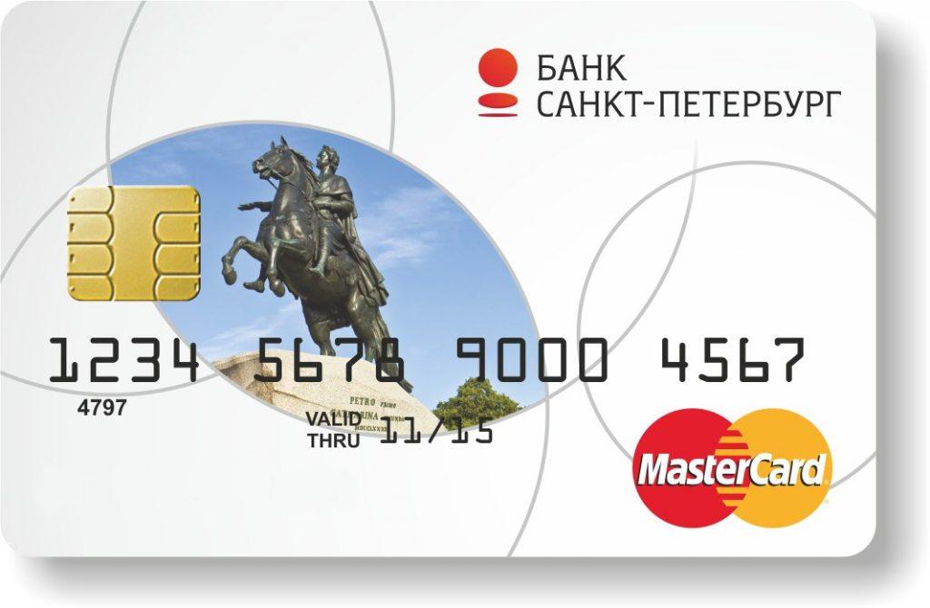 как получить займ и арбитраж в вебтрансфер