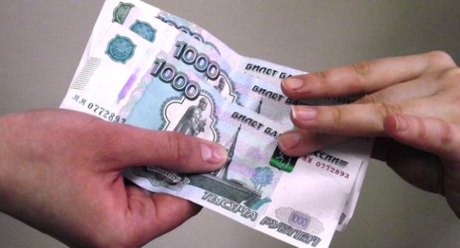 Взять деньги в кредит на жилье