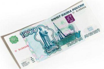 Где взять займ 1000 рублей быстрые займы на месяц