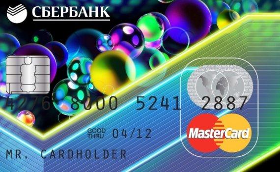 Взять кредит наличными от МФО и банков Украины на выгодных условиях.