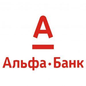 Оформить заявку на кредит альфа банк