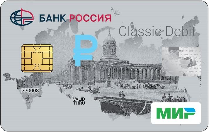 кредитная заявка россия калькулятор кредита наличными в сбербанке для зарплатных клиентов 2020 года