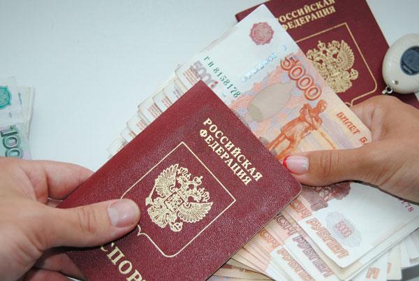 Получить кредит 4000000 рублей