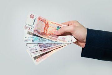 Онлайн заявка на кредит без отказа с большой кредитной нагрузкой