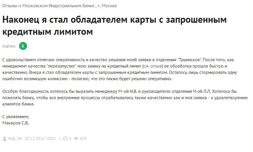 rubli ru займ