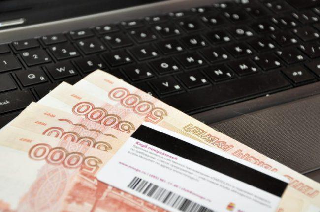 кредит всем онлайн без отказов на карту