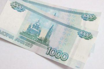 Где взять 1000 рублей срочно на карту