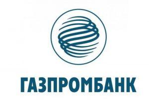 хоум кредит банк саратов адреса и режим