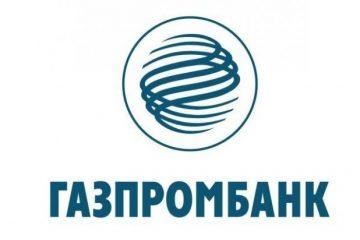 линия кредитов мар для предпринимателей узбекистана