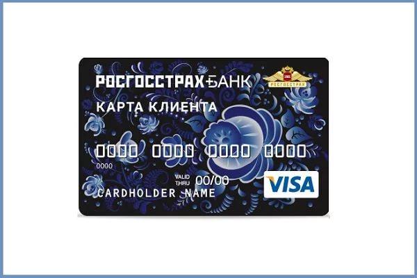 payps кредит вход в личный кабинет займ вход в личный кабинет войти