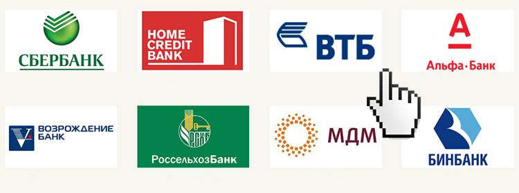 какой самый надежный банк в новосибирске