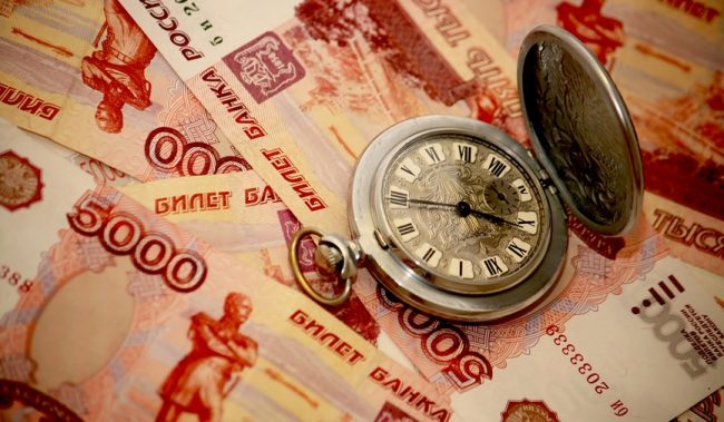 газпромбанк официальный рефинансирование кредита