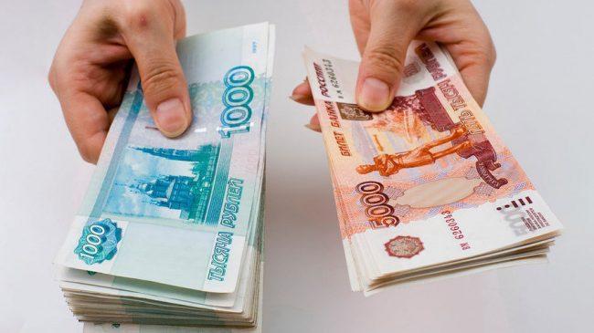 сбербанк оренбург взять кредит