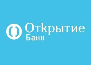 Открытие банк онлайн заявка на потребительский кредит получить кредит прямо сейчас